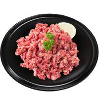 有券的上:HONDO BEEF 恒都牛肉 澳洲牛肉馅 1kg *3件