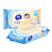 Vinda 维达 婴儿湿巾 80片 *3件