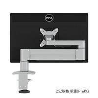 百视(PEPSICAL)液晶电脑显示器支架 桌面旋转升降显示屏支架臂 台式曲面屏幕通用底座 悬臂支架 D2Z轴承版 承重8-16kg 银色 厂家直销