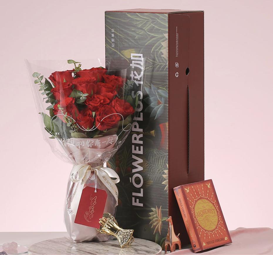 花加 鹊悦 七夕节玫瑰鲜花礼盒(含故宫口红+玫瑰11支)