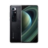 限北京:MI 小米10 至尊纪念版 5G智能手机 12GB+256GB