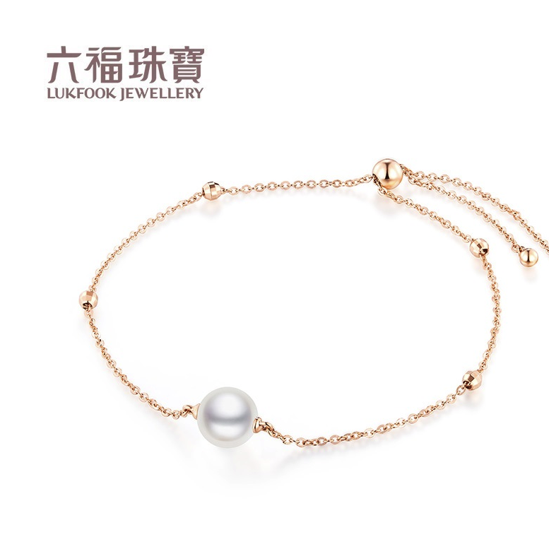 六福珠宝 G04TBPB04R 18K金珍珠手链 1.6克