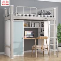 公寓组合床学生宿舍双层铁艺床员工多功能床上床下柜书桌拼接床 天蓝色900*2000 其他