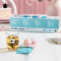 Teapotea/茶小壶 草本元气4口味袋泡茶 四盒装20包116g