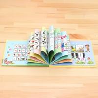 万力睿 儿童点读书 有声挂图发声读物