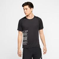 NIKE 耐克 DRI-FIT CK0678 男式T恤