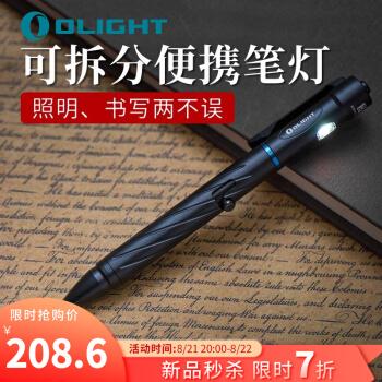 OLIGHT傲雷 便携书写笔灯笔形手电筒迷你强光户外EDC OPen 2丨黑色
