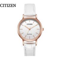 百亿补贴:CITIZEN 西铁城 EM0577 女士时尚简约手表