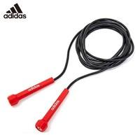 adidas 阿迪达斯 ADRP-11017 专业健身跳绳可调长短