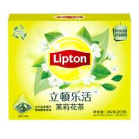 立顿Lipton  茉莉花茶  乐活三角茶包袋泡茶叶 1.8g*20包 *10件