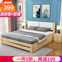 北欧童话实木床 床 双人床单人床1.8米大床1.5米成人床1.2米1米木床松木家具原木简约卧室宿舍床 实木床+靠背【米白色】+床垫 1.5*2米