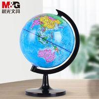 M&G 晨光 ASD998B5  便携式3D地球仪 10.6cm