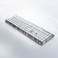 Razer 雷蛇 Pro Type 2.4G/蓝牙双模机械键盘(雷蛇橙轴、白色背光)