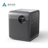 京东PLUS会员:峰米 Smart Lite 1080P投影仪