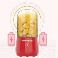 百亿补贴:Joyoung 九阳 L3-C9100 便携式榨汁机