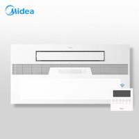 Midea/美的 凉霸厨房冷风机 卫生间集成吊顶凉霸 三合一