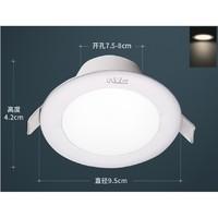 聚划算百亿补贴:nvc-lighting 雷士照明 led筒灯 高亮经济A款 3W 单只装