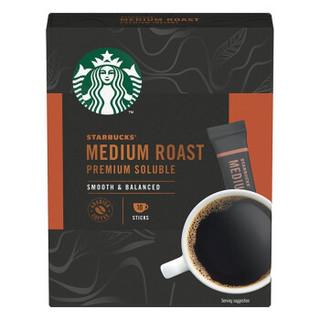 星巴克(Starbucks)精品即溶咖啡礼盒五件套(卡布奇诺+拿铁+中度烘培+深度烘培+手摇壶)