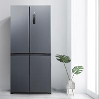 值友专享、补贴购:VIOMI 云米 BCD-450WMSAZ03A 风冷 对开门冰箱 450L