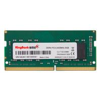KINGBANK 金百达 DDR4 2400MHz 笔记本内存条 8GB