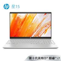 百亿补贴:HP 惠普 星15 15.6英寸笔记本电脑(i5-1035G1、8GB、512GB、MX330)