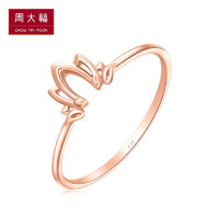 CHOW TAI FOOK 周大福 莲花 E123513 18K金戒指