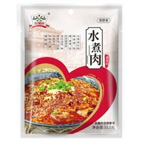 吉得利 水煮肉调料 33.5g *36件
