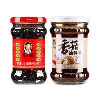 百亿补贴:老干妈 香菇油辣椒+牛肉末豆豉油辣椒 2瓶装