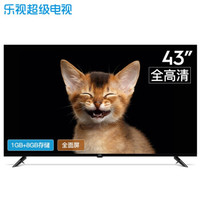 Letv 乐视 F43 液晶电视  43英寸