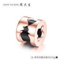 CHOW TAI SENG 周大生 C0GC0047 18K金黑玉髓吊坠 约0.95g(送黑色皮绳)