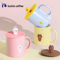 luckincoffee 瑞幸咖啡&Linefriends联名款马克杯 坚果组合
