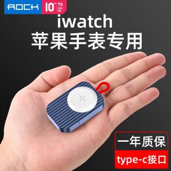 ROCK iwatch苹果手表无线充电器Apple Watch5/4/3/2/1代磁力快充线自动吸附 【商务蓝】type-c便携款