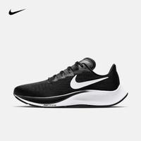 百亿补贴:NIKE 耐克 ZOOM PEGASUS 37 BQ9647 运动跑步鞋