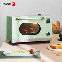 FAGOR 法格 MHV-295v 蒸箱烤箱一体机 25L