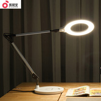 限地区:孩视宝 VL208 AA级照度LED台灯