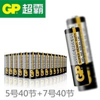GP 超霸 碳性干电池 5号40粒 7号40粒