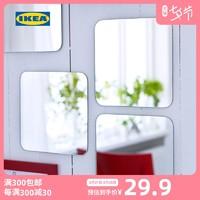 IKEA宜家SORLI索尔丽镜子4件组合镜欧式简约自由组合