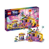LEGO 乐高 魔法精灵系列 41258 Vibe City音乐会