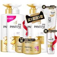 PANTENE 潘婷 乳液修护套装(洗发水500ml+护发素500ml)