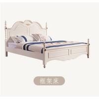 A家家具 XM101 美式乡村实木床 150*200cm