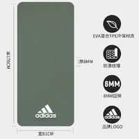 adidas 阿迪达斯 ADYG-10100BL 瑜伽垫 生绿色8mm