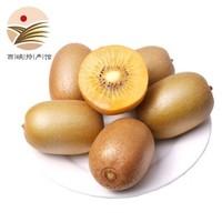 奇异果金果 单果120-150g 5斤