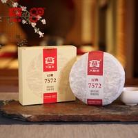 TAETEA 大益 普洱茶叶 7572经典口粮茶 150g/饼 *5件