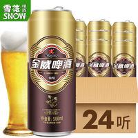 百亿补贴:SNOWBEER 雪花 金威纯酿啤酒9度 500ml*24听