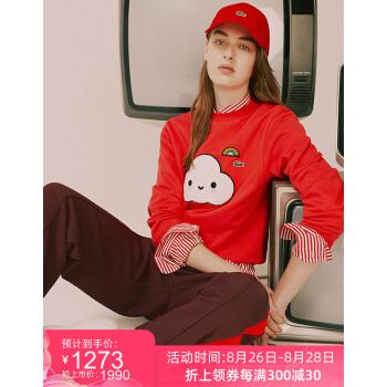 LACOSTE X FriendsWithYou联名系列男女同款时尚卫衣|SH0411N1 4BY/红色 XL