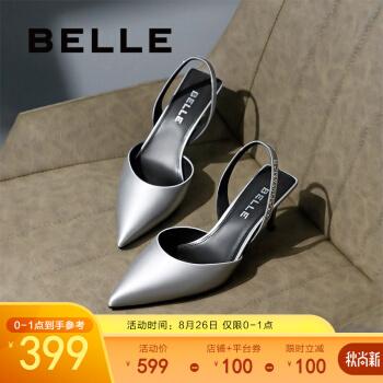 百丽李宇春同款凉鞋女2020春夏商场新款高跟凉鞋3LM31AH0 银灰色 36