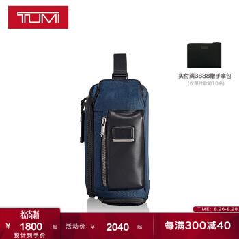 TUMI/途明Alpha Bravo系列男士简约时尚休闲单肩包斜挎包胸包 海军蓝0232399NVY