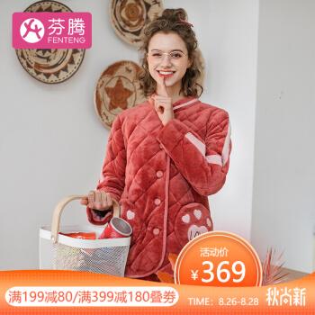 芬騰 睡衣女冬季三層加厚夾棉可愛棕熊圖案長袖開衫休閑家居服套裝 銹紅 XL