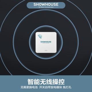 摩恩(SHOWHOUSE)厨房垃圾处理器厨余垃圾粉碎机食物垃圾处理器 适合10-15人家庭(带LED灯)(可配双槽)