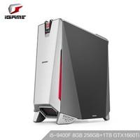 COLORFUL七彩虹  iGame Sigma M500 台式机(i5-9400F、8GB、256GB+1TB、GTX1660Ti)